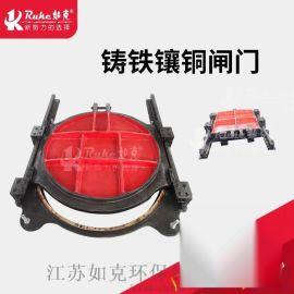 品牌热销铸铁镶闸门质好价廉  欢迎来电选购!