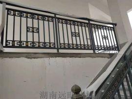中式风格铝合金栏杆 长沙远旺铝合金栏杆不生锈