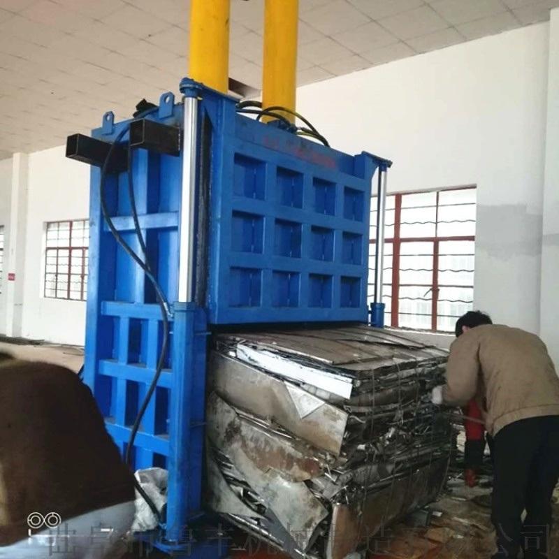 羊毛树叶压缩捆包机铝罐液压打包机