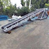 流水线电力输送机 防滑式饲料锯末装车传送机xy1