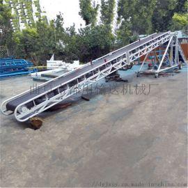 流水线电力输送机 防滑式**锯末装车传送机xy1