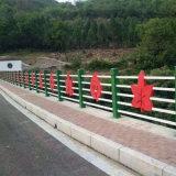 市政道路护栏,市政景观护栏,道路景观护栏