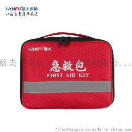 蓝夫LF-12002户外急救包车载急救袋便携急救包