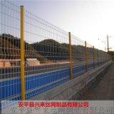 公路护栏网 铁丝围栏网 护栏网生产厂家