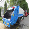 东风大多利卡8方压缩垃圾车生产厂家