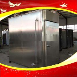 合肥腊肠烟熏炉大型隧道式烟熏箱腊肉500型烟熏机