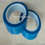 3800A日东胶带 冰箱蓝色胶带 JT605蓝色冰箱胶带 代替日东胶带