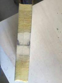 聚氨酯侧封边新型岩棉夹芯板无聚氨酯封边纯岩棉彩钢板横排水波纹