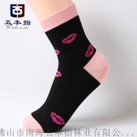 袜子厂家批发甜美中筒纯棉女袜 代工外贸棉袜
