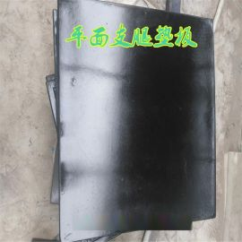 超耐磨抗冲击超高分子聚乙烯煤仓衬板 支腿垫板
