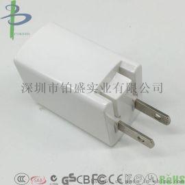 能用5V2.5A双USB充电器 美国UL 3C认证电源适配器