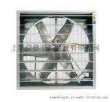A压铸车间降温设备-降温设备型号-降温净化设备