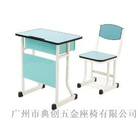 广东分体课桌椅学生课桌椅单人升降课桌椅双人课桌椅 DC-8004