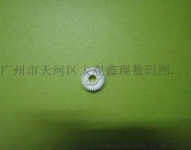 奇普kip 6000工程复印机显影器定影器齿轮