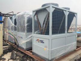 宾馆热水用欧麦朗10P空气能热泵热水器
