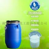 四海菌种发酵液体消泡剂SH-D120-GA