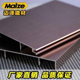 现代大气12公分银拉丝铝合金踢脚线零甲醛地脚线工程批发厂家直销