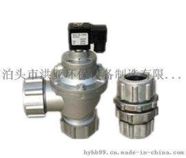 湖北省武汉市厂家直销速联式电磁脉冲阀价格