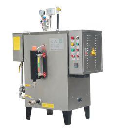 宇益电锅炉豆浆加热蒸汽机不锈钢电热蒸汽发生器