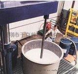 供應有機矽離型劑,水性脫模劑