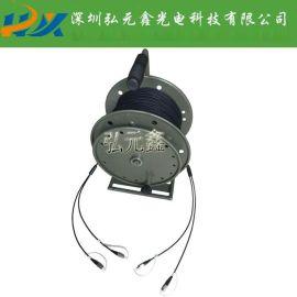 【弘元鑫】100米2FC-2FC光缆组件/2芯单模铠甲光缆/手提式光缆车/FC连接器