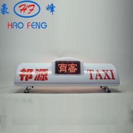 HF116LED智能出租车顶灯