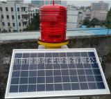 中光强航空障碍灯太阳能航空障碍灯高楼警示灯