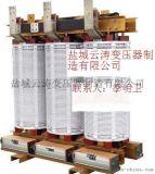 矿用一般型干式变压器KSG-630/10