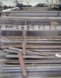 420J1圆钢,420J1不锈铁棒料,日标420棒料