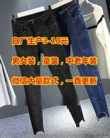 秋季女装牛仔裤批发韩版时尚弹力小脚裤高腰牛仔裤批发5元以下服装