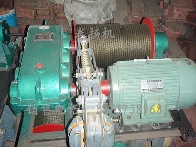 直销甘肃省,JK3.2型电控快速卷扬机,定制卷扬机,钢丝绳,卷扬机价格