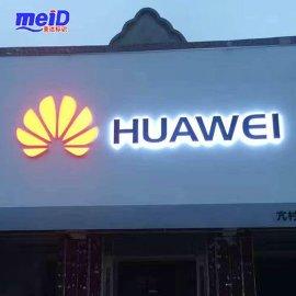 定制广告牌LED发光字 公司背景墙字树脂字水晶字 门头发光字制作
