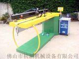 水槽R角直缝焊机 箱子直角自动焊机 水盘六边直缝焊接机