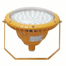 BLED9101防爆免维护节能照明灯 加油站LED防爆照明灯 防爆灯