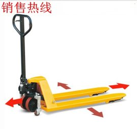 直销ZK115电动平板车 电动手推车 电动物流台平板搬运车
