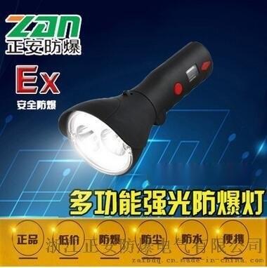 JW7400/LT多功能磁力强光工作灯 防爆手电筒