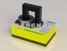 江蘇凱恩特生產銷售 KET-RMD-12軸承感應加熱器