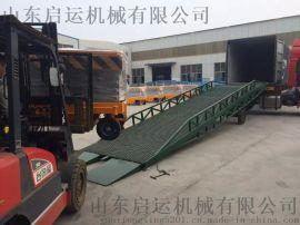 登车桥 移动升降机 升降平台 移动式登车桥 仓库 物流装卸设备