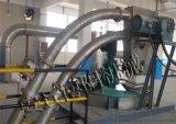 粉體管鏈式輸送機,管道式密閉輸送粉體無塵環保