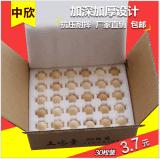 安徽珍珠棉鸡蛋托,合肥珍珠棉蛋托,中丽包装厂家直销