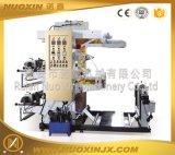 厂家直销 2色卷筒纸柔版印刷机 行业标准性能稳定安全放心