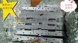 压铸模具镀钛加工五金冲压模成型模PVD镀铬真空镀膜表面处理