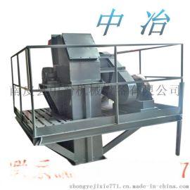 高效耐用物料提升机 多功能提升机 斗式提升机 垂直振动提升机