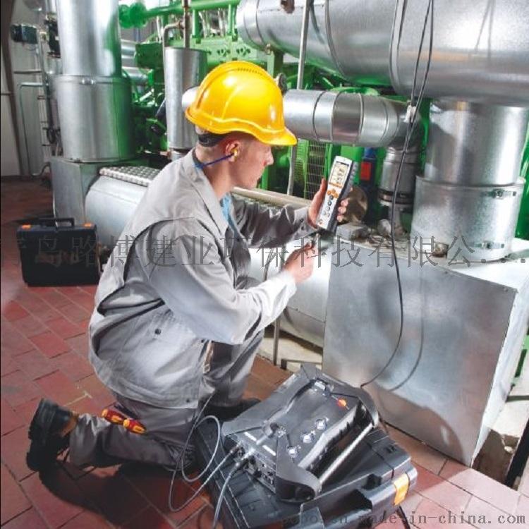 宁夏电厂用testo350德图综合烟气分析仪