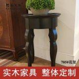 雅聖家居 愉美雅 美國復古實木花架 裝飾架 美克美家風格 客廳傢俱705# 上海實木傢俱定製