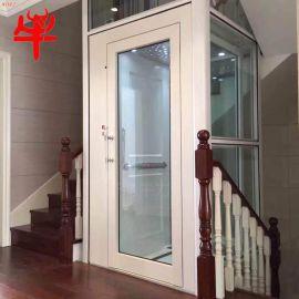 厂家直辖家用小型别墅电梯货梯
