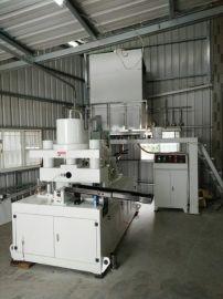 高位电磁炉电热熔锡炉电磁熔锡炉电磁炉电热炉
