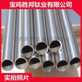 宝鸡供应工业纯钛管 钛合金管 TA2无缝钛管 高强度钛管道