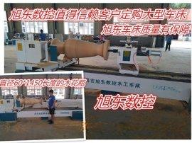 多功能木工车床价格、多功能数控木工车床价格 报价多少钱
