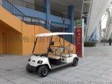 电动旅游4人座高尔夫球车